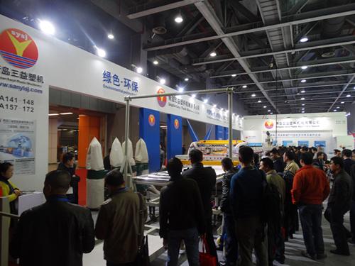 SANYI Exhibition