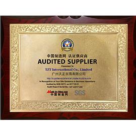 SGS Audited Supplier (2017)