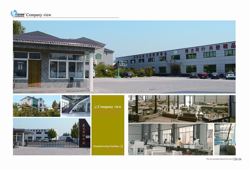 Shandong Lanbeisite Educational Equipment Group