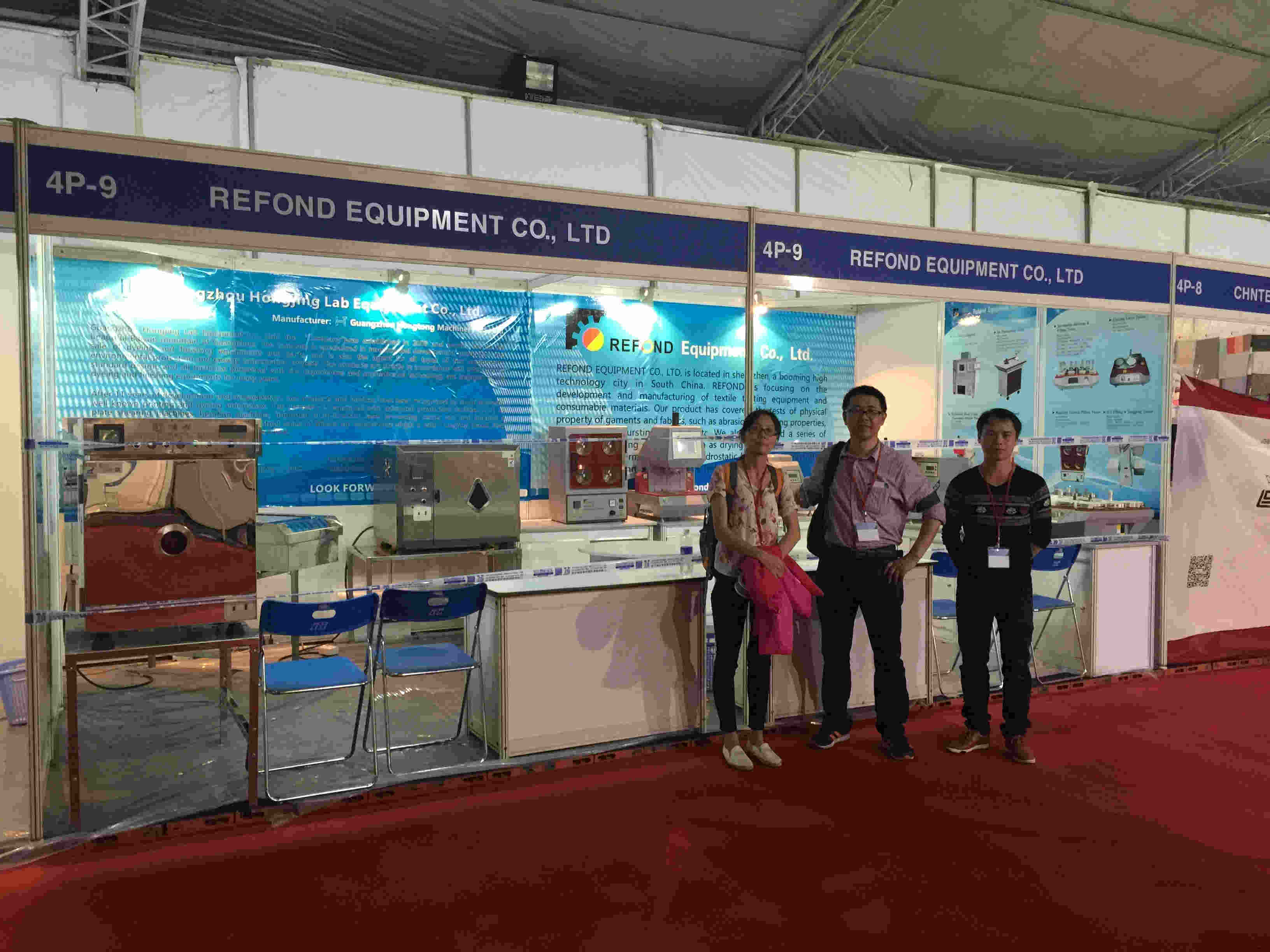 we have attended the Exhibition in Vietnam
