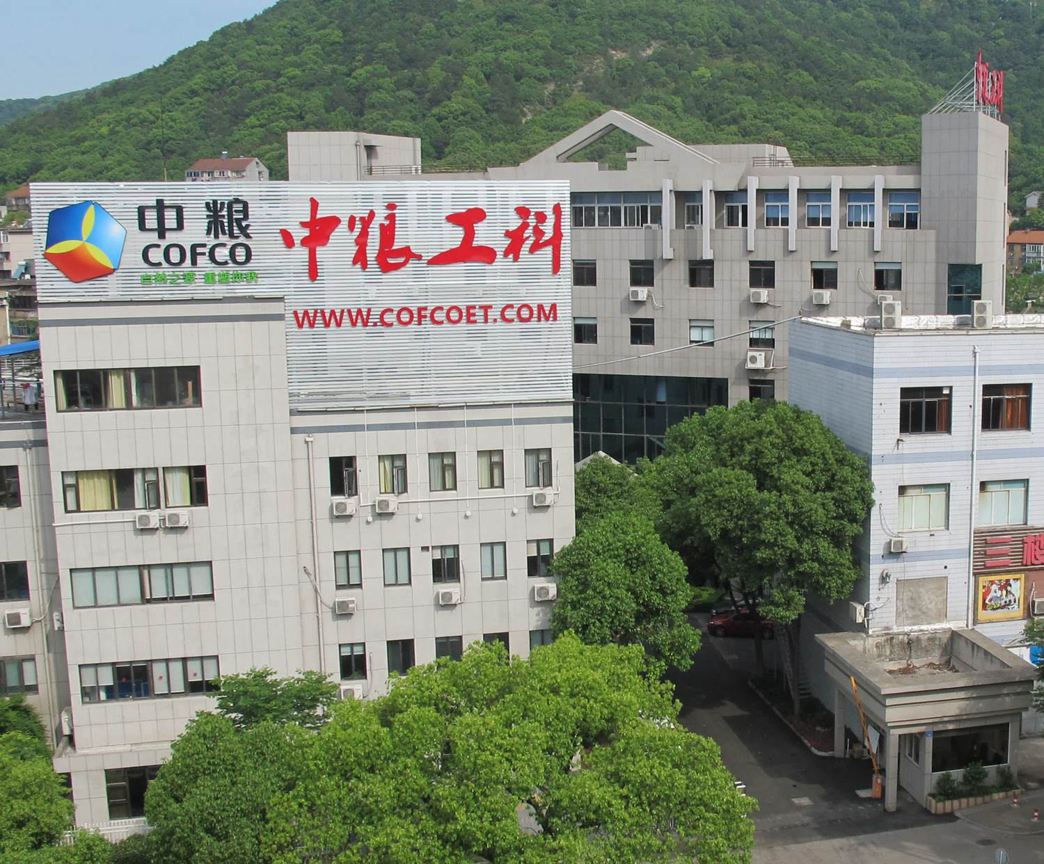 About COFCOET