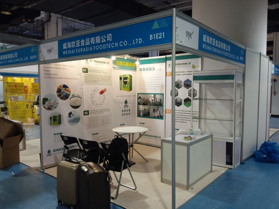We've attended the 2016 NPC in Guangzhou, China