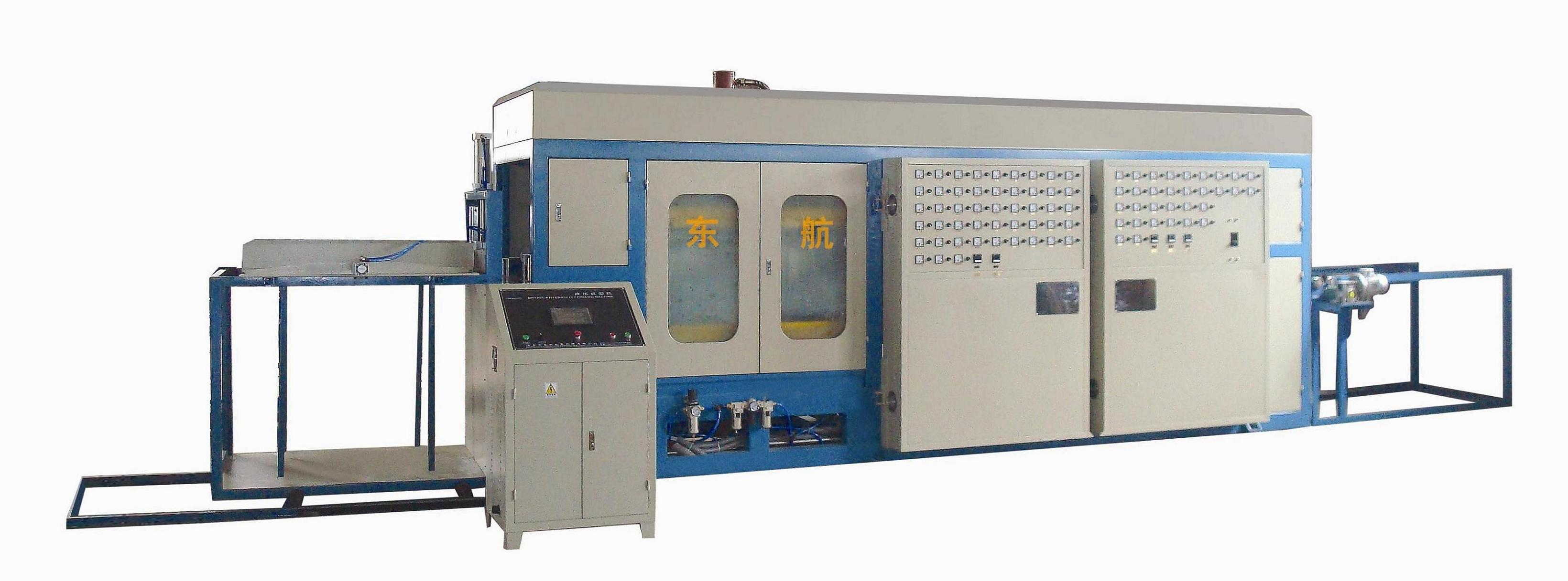 Thermoforming Machine (DH50-68/120S-AH)