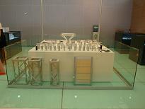 Shanghai Exhibition Fair
