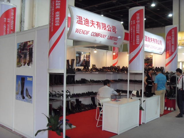 The 7th Shanghai international footwear&Leather Exhibition