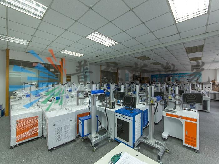 Prato factory