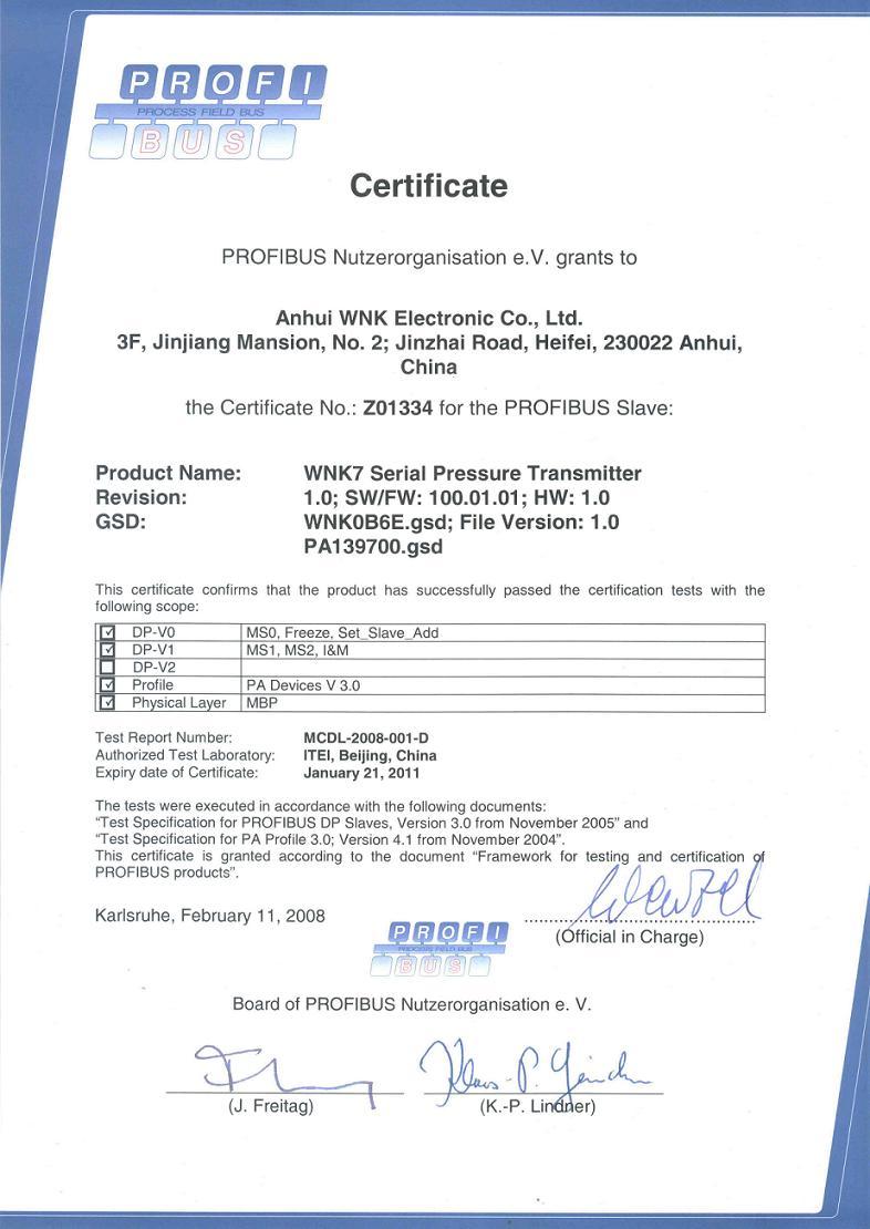 Profibus certificate