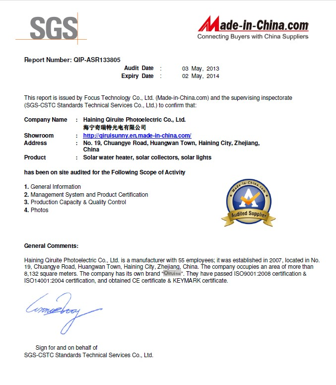 Factory Audited by SGS