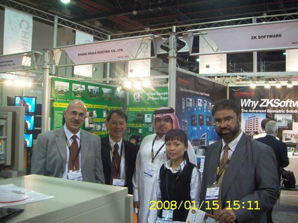 Intersec 2008(13th-15th, Jan)