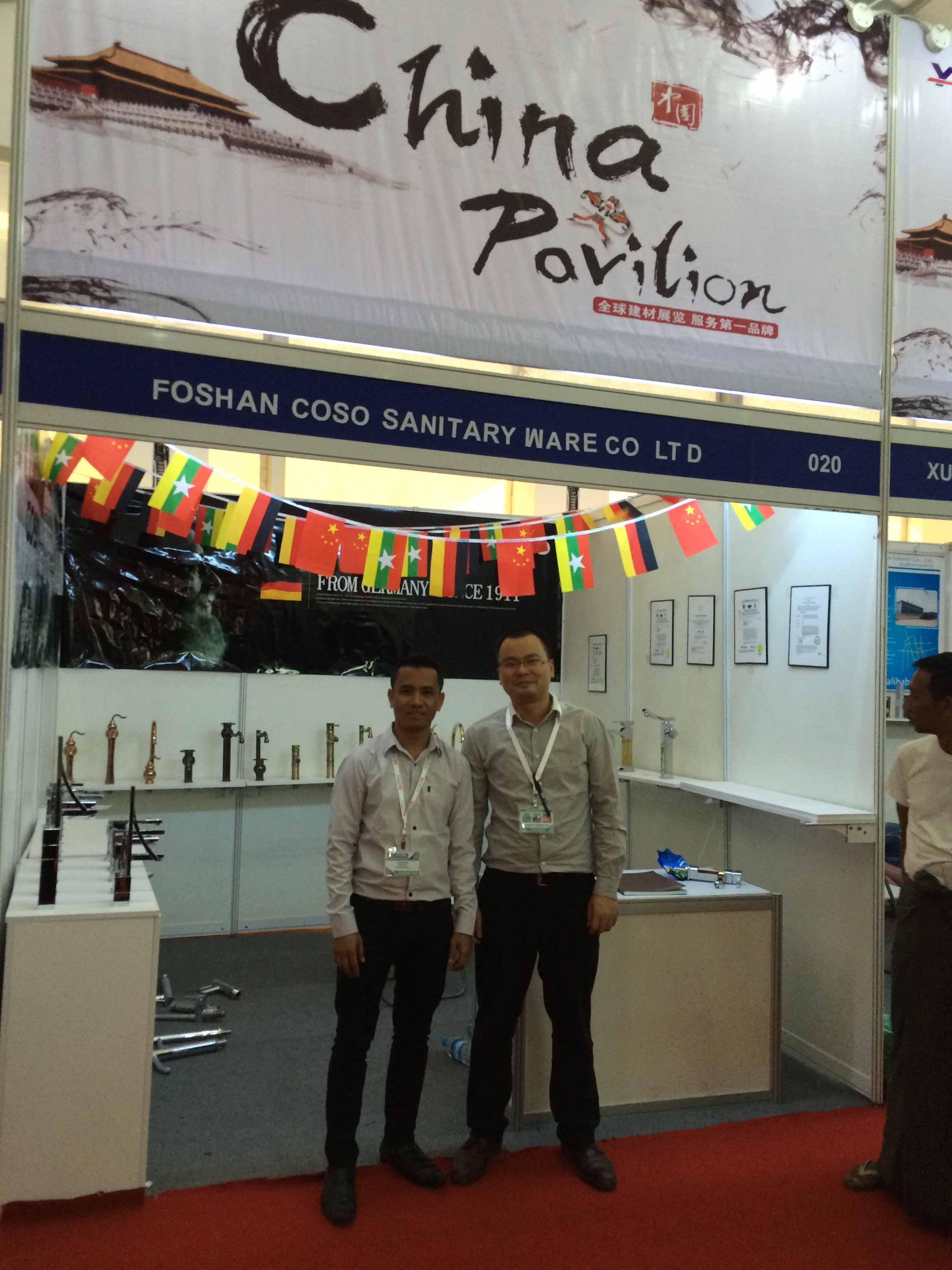 COSO Myanmar Show