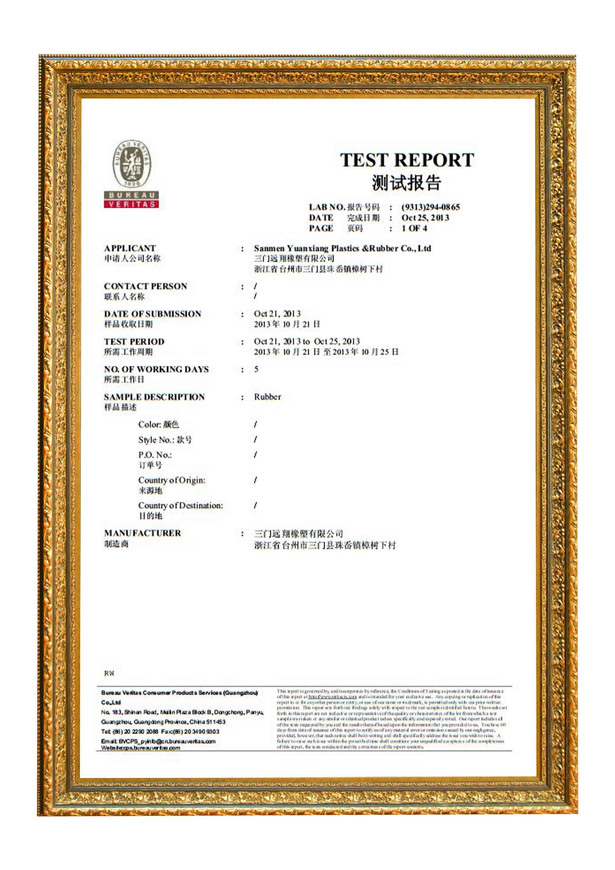 VOC REPORT