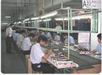 Factory Tour (5)
