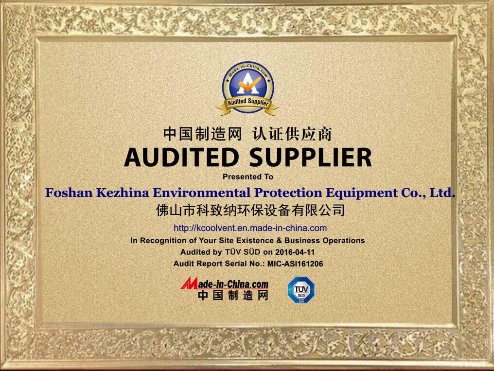 GS Audited_supplier