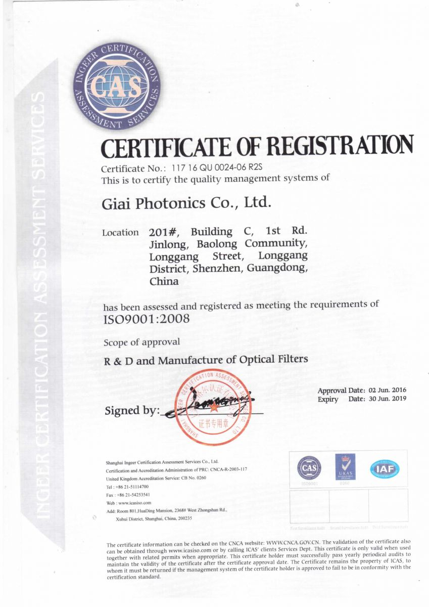 CAS Certification for R & D Manufacturer of Optical Filters