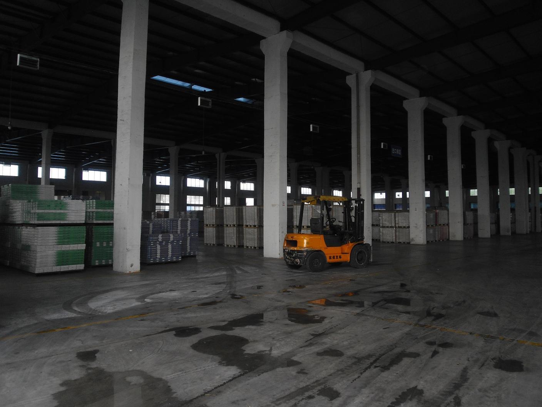 Dongjia Warehouse
