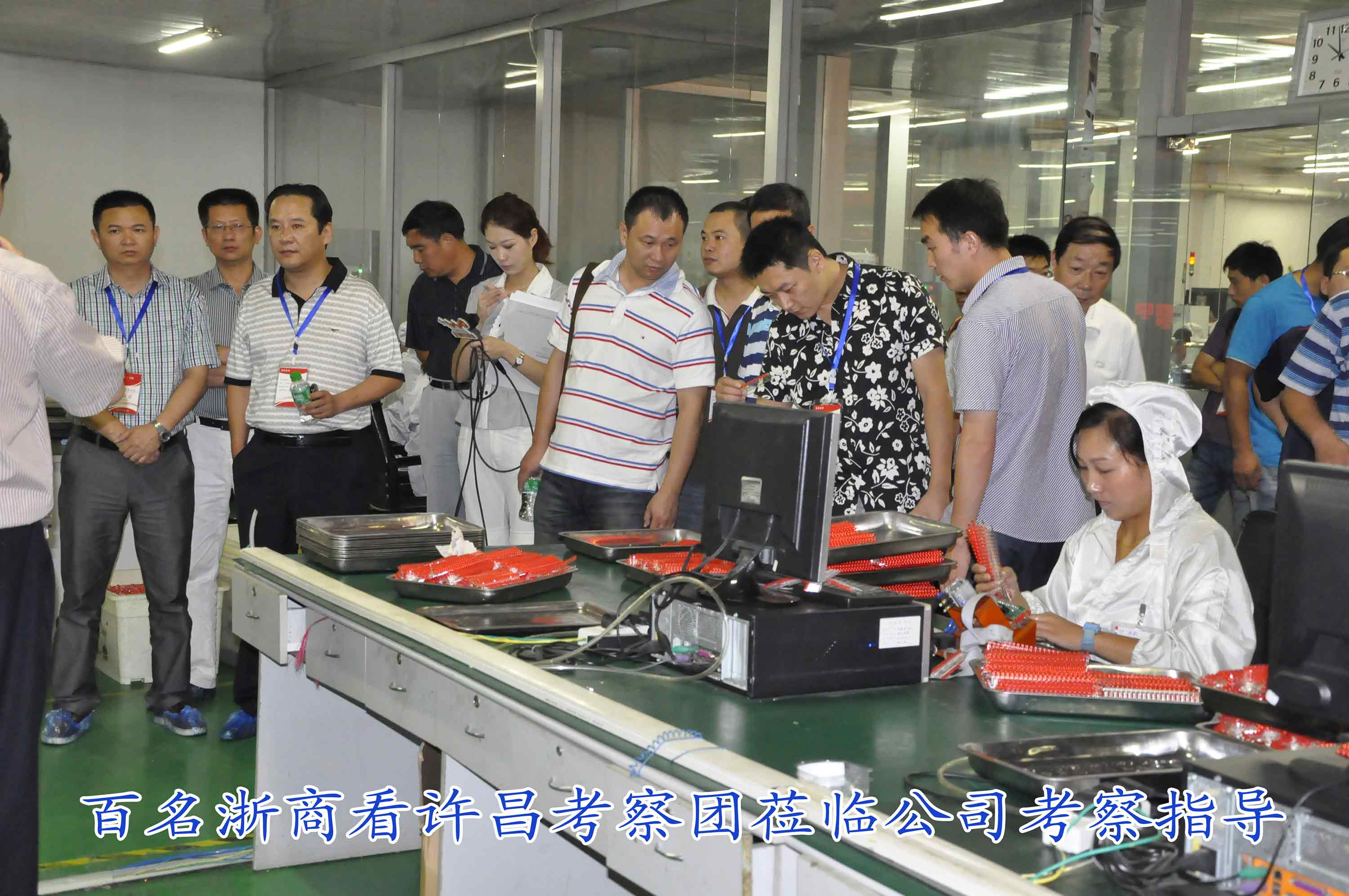 Many Customer Visit Our Company