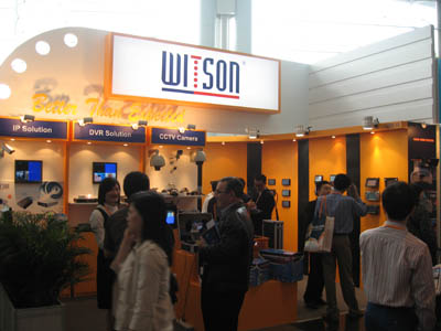 WITSON 2013 Autumn HK Electronics Fair