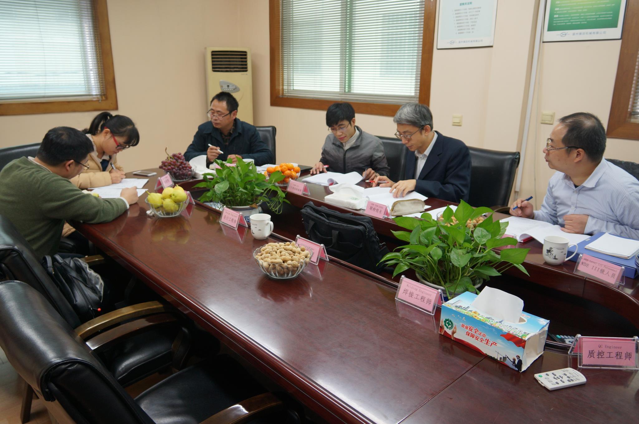 ASME meeting