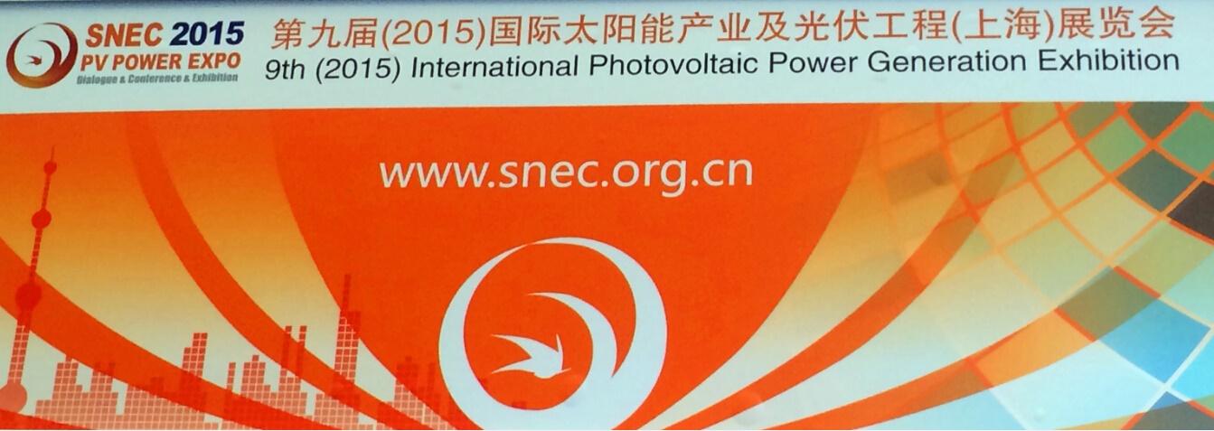 2015 SHANGHAI PV SHOW