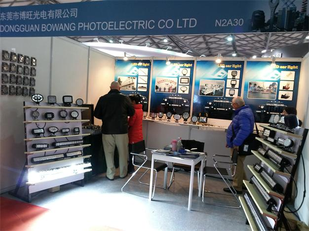2014 Automechanika Shanghai Show.