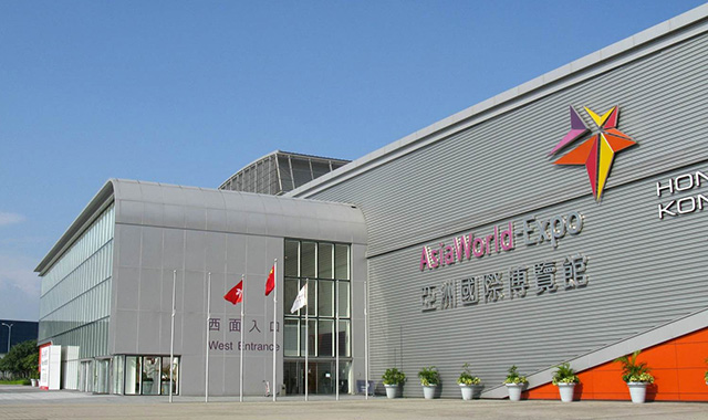 2015 Nuojie Autumn AsiaWorld-Expo