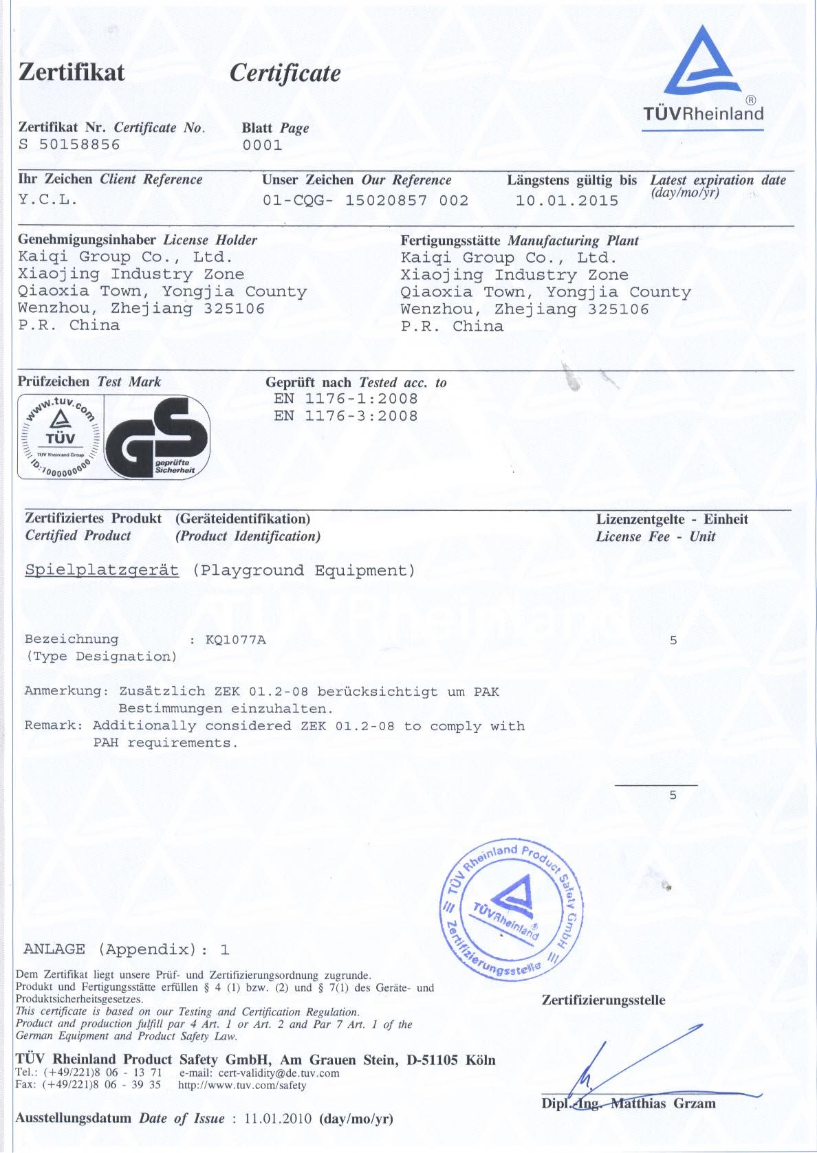 EN1176 certificate