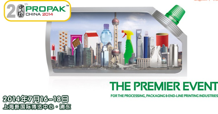 Propak China 2014 exhibition in Shanghai city