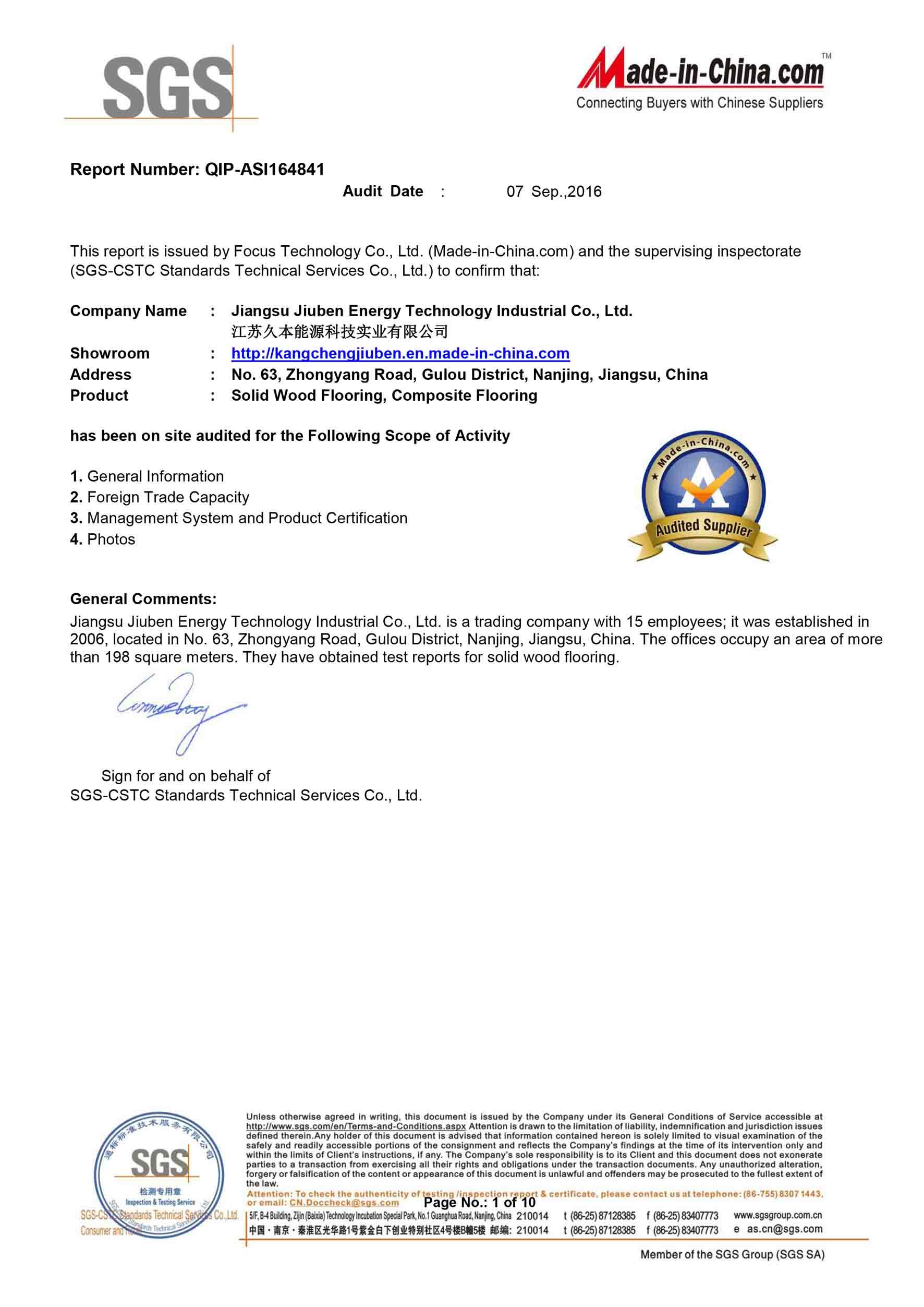 SGS certification report