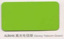 ALB646 Glossy Telecom Green