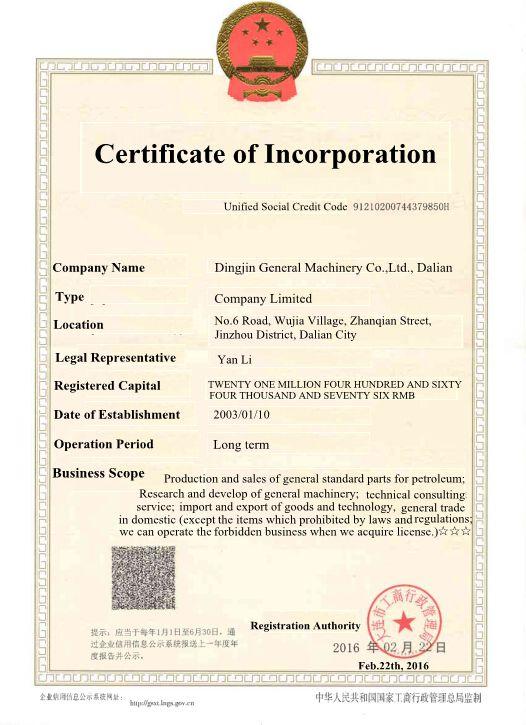 Dalian Dingjin Manufacture Liences