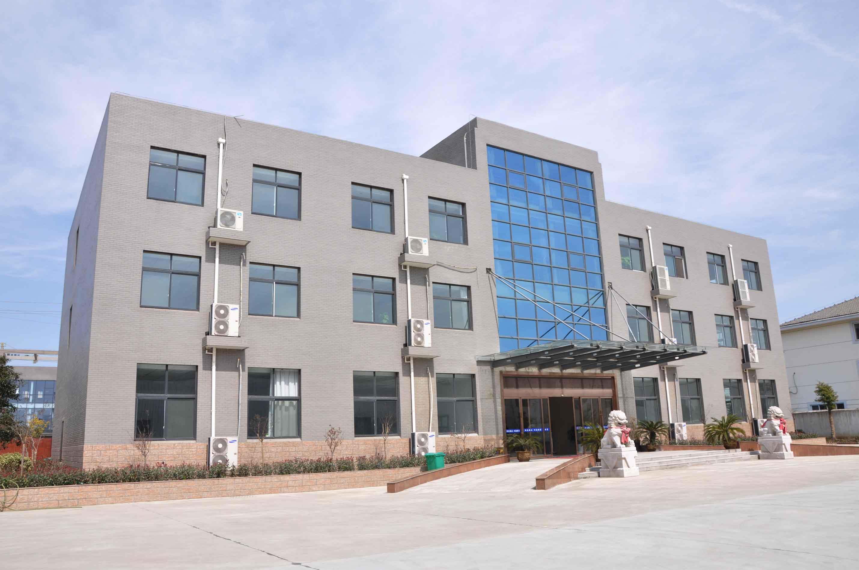 Runfa Aluminium Office Building
