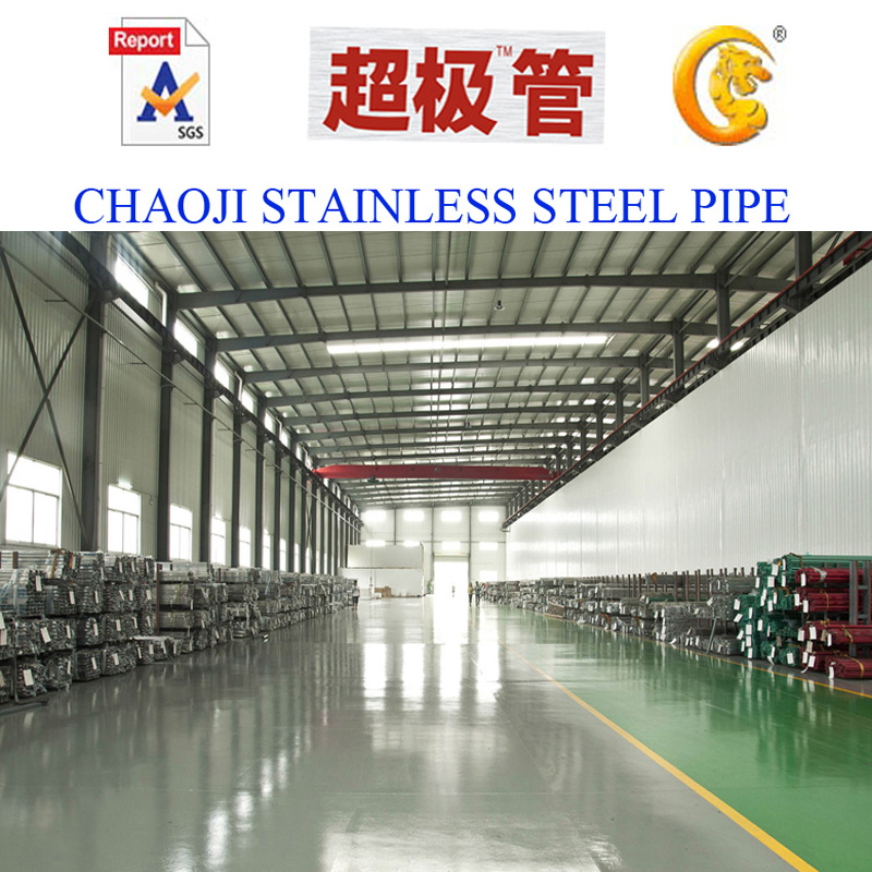 large stainless steel pipe ware
