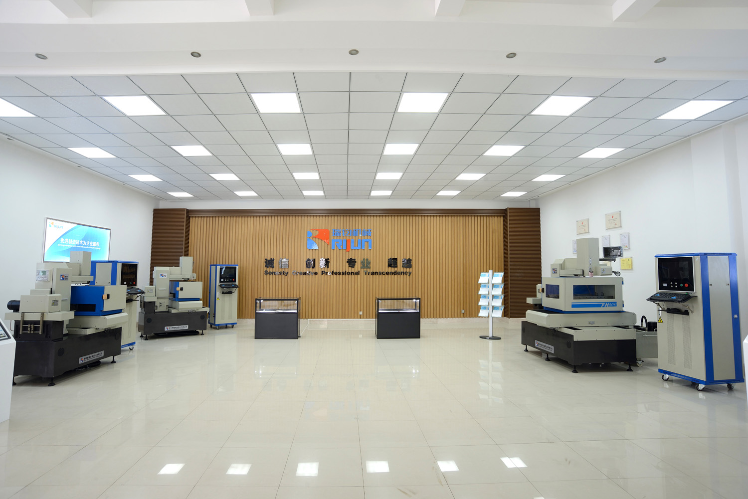Inside view of Ruijun company