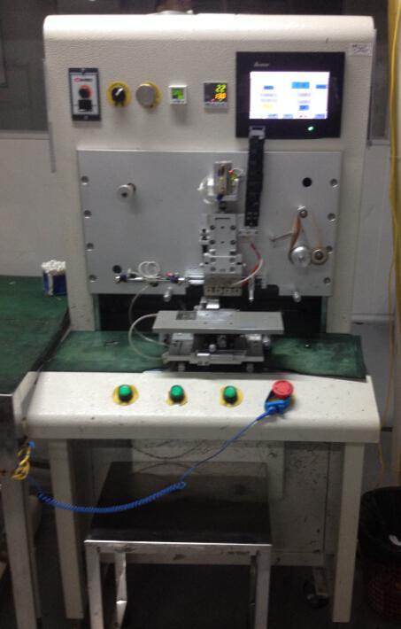 IC binding machine