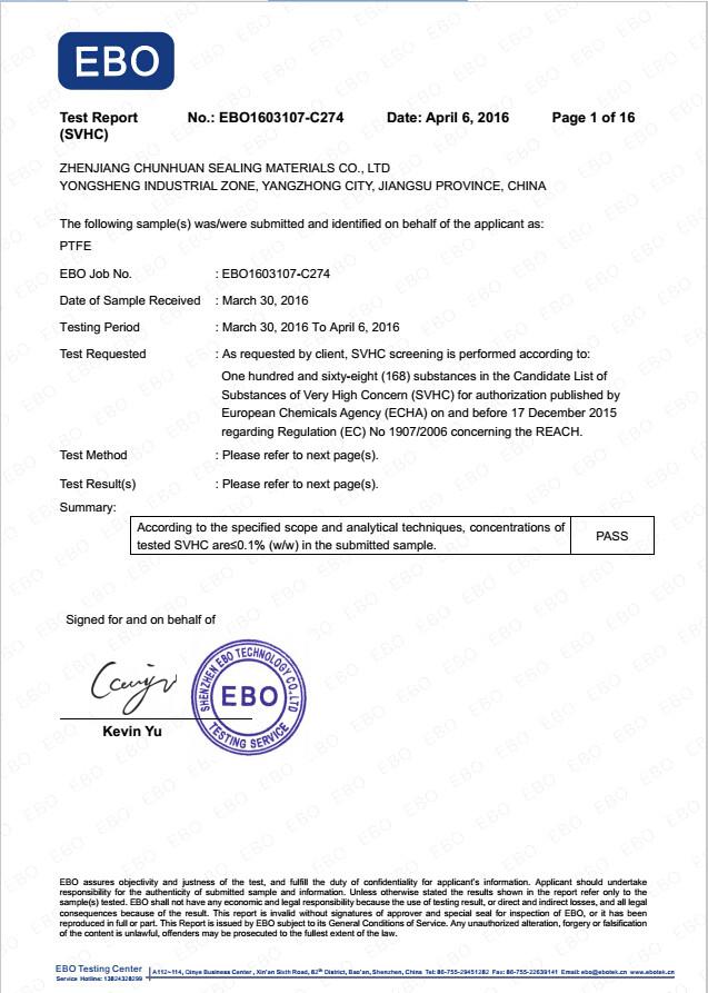 ASME-Certificate
