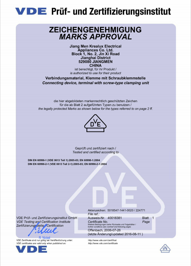 VDE certification for T series