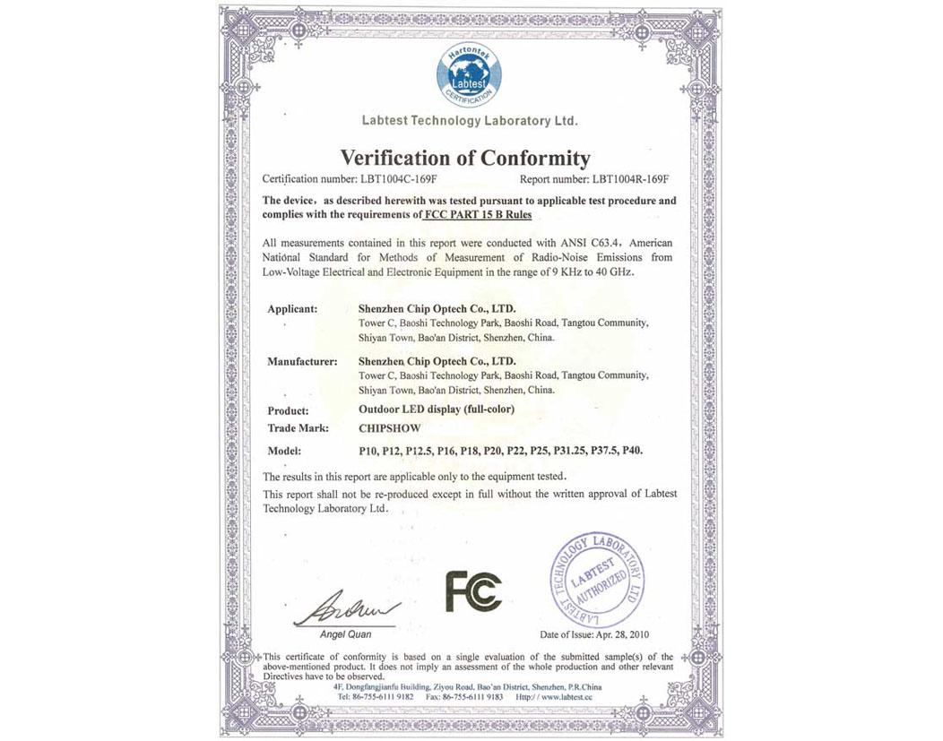 FCC Certification-1