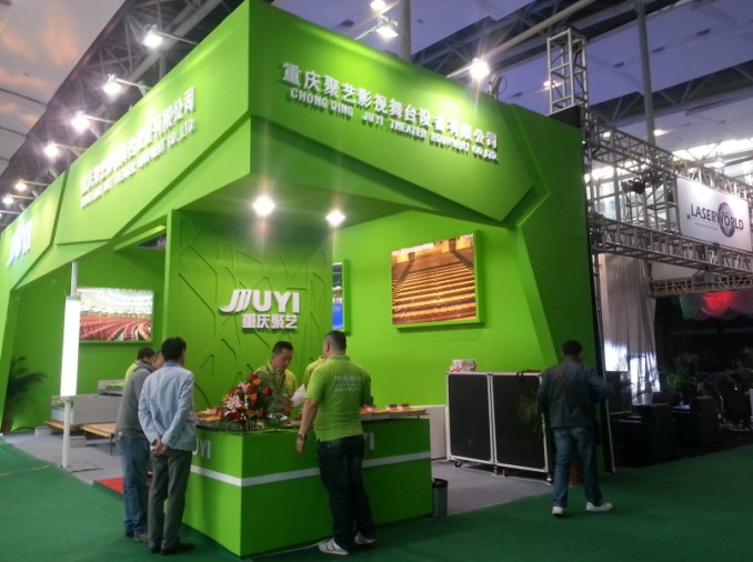 CHINA ( GUANGZHOU ) INTERNATIONAL PROFESSIONAL LIGHT AND SOUND EXHIBITION