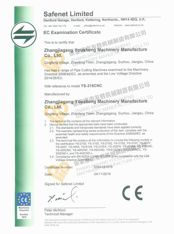 CE CERTIFICATION OF PIPE CUTTING MACHINE