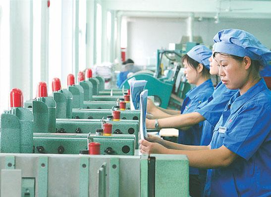 Ningbo Yinzhou Shounan Wenhui Paper Company