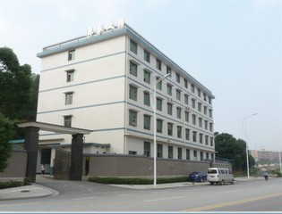 Changsha Yingtai Instrument Co., Ltd.