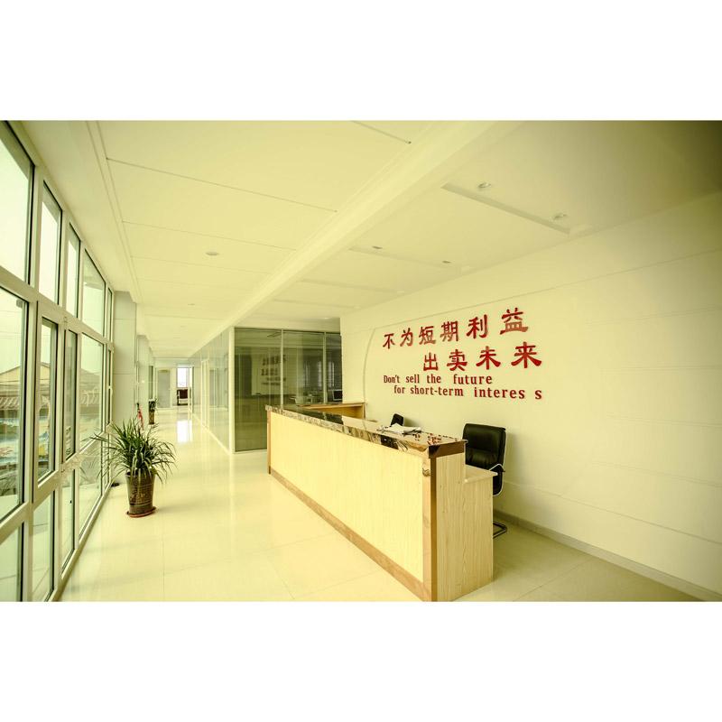 pingdu zihai rubber manufactory fournisseur de chambre air de la chine. Black Bedroom Furniture Sets. Home Design Ideas