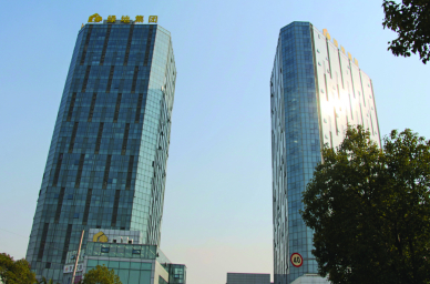 Shanghai Hua En Industrial Co., Ltd.