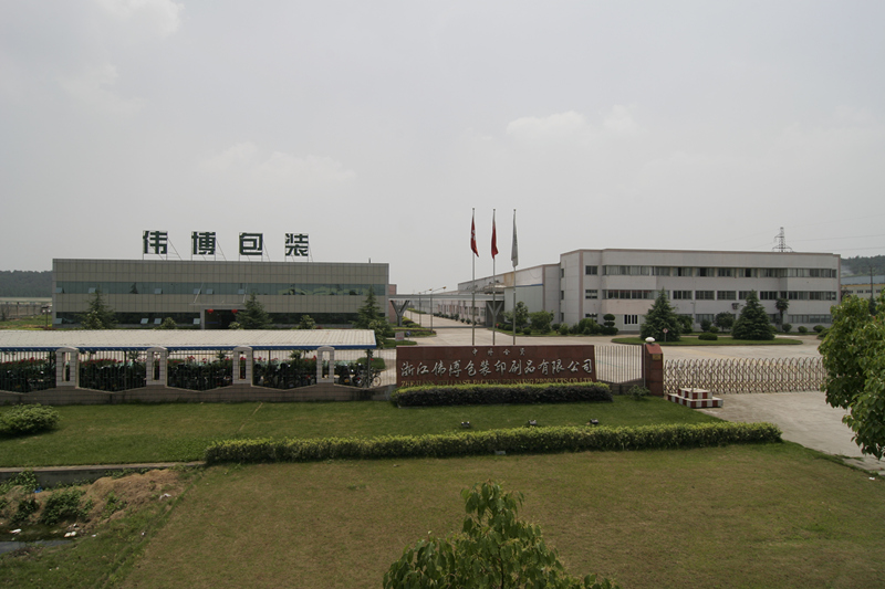 Zhejiang Wellvast Packing Printing Products Co., Ltd.