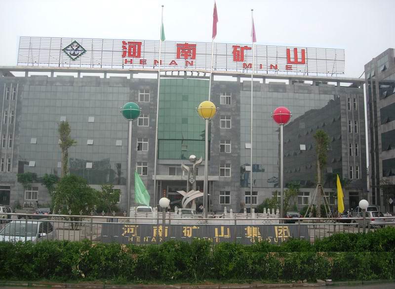 Henan Kuangshan Crane Co., Ltd.