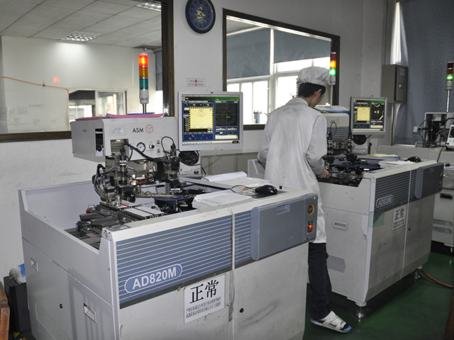 Hangzhou Fivelake Electronics Co., Ltd.