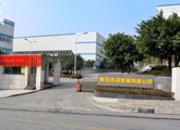 Qingdao Everun Machinery Co., Ltd.
