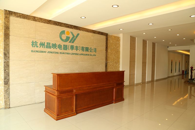 Hangzhou Jingying Industrial Co., Ltd.