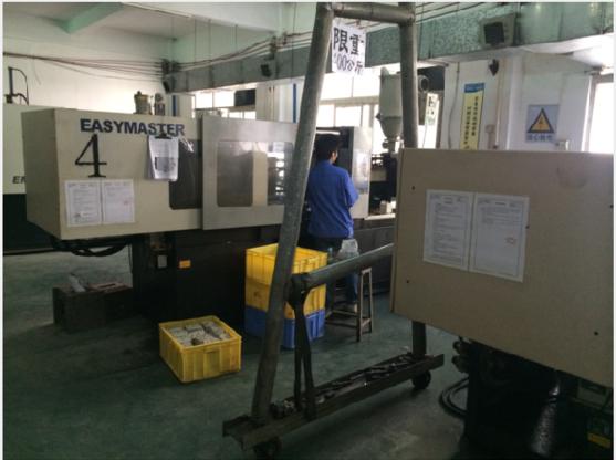 Guangzhou Best Rubber & Plastic Co Ltd 93
