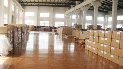 Guangzhou Sanny Import & Export Co., Ltd.